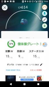 Screenshot_20180830-190213.jpg