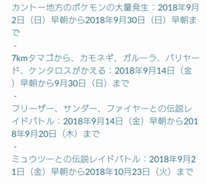 Screenshot_20180911-024322.png