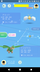 Screenshot_20180921-202549.png