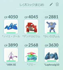 Screenshot_2_20180817124513171.png