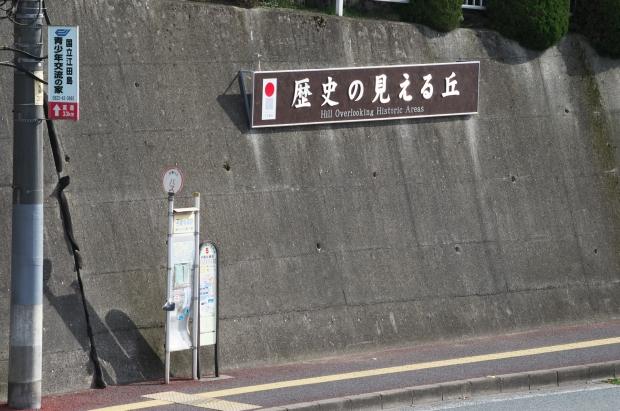 IMGP6969.jpg