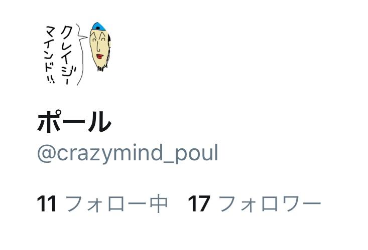 fc2blog_20180927194818535.jpg
