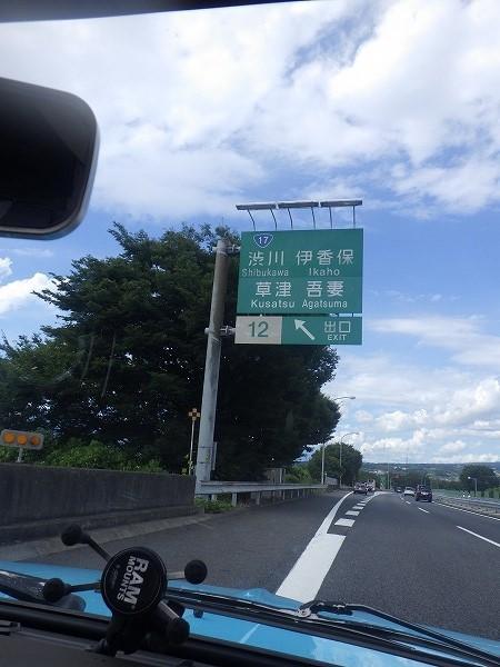 RIMG5246.jpg