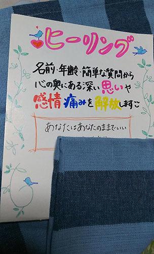 blanc Pur ku-ko(花)