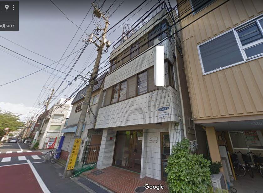 放電精密加工研究所二村昭二外観