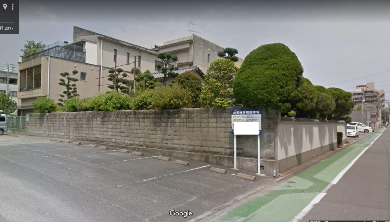 西日本鉄道 吉本外観