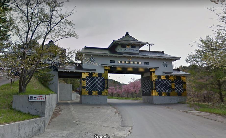 羽柴企業グループ 羽柴誠三外観