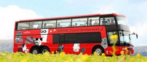 restaurant_bus.jpg