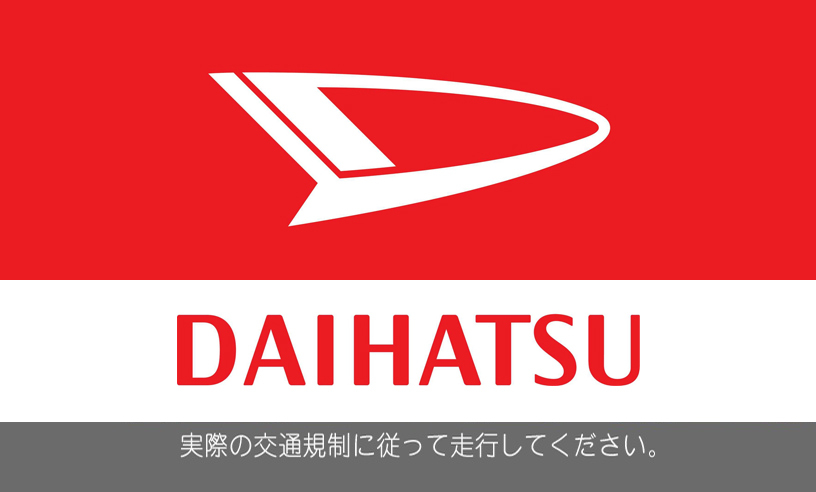 daihatsu1.jpg