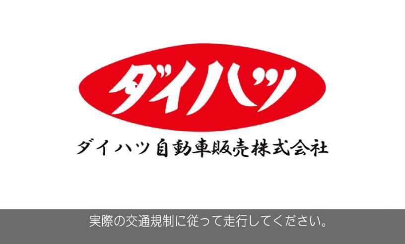 daihatsu3.jpg