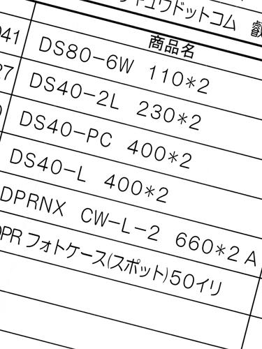 faxed.jpg