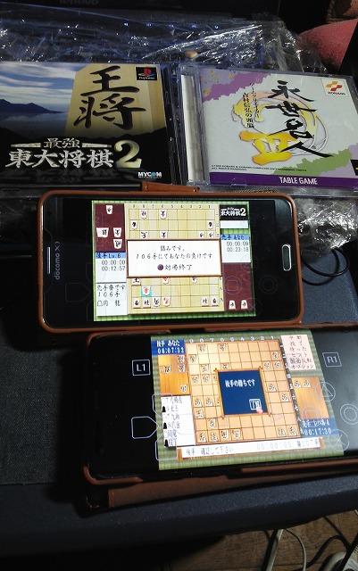 最強東大将棋01