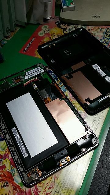 Nexus 7 (2012) 02