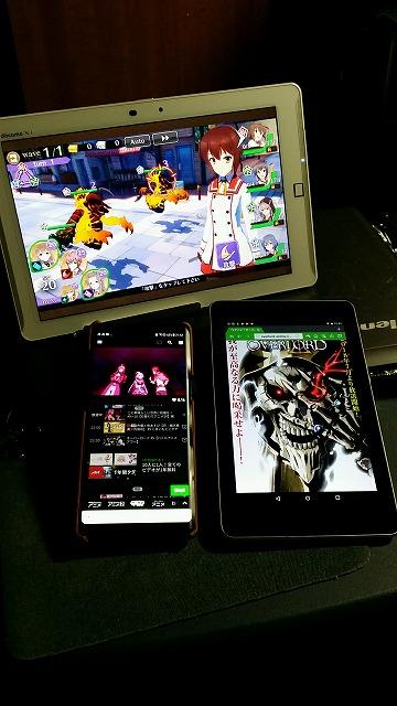 Nexus 7 (2012) 01
