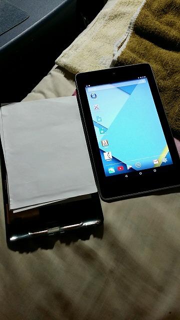 Nexus 7 (2012) 03