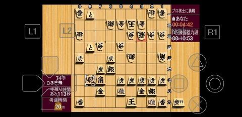 PS1将棋05