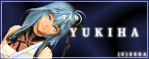 07ユキハ_s