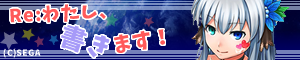 banner_log_b_5.png