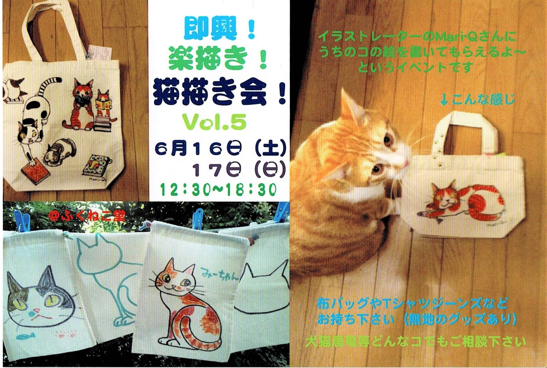 Scan2018-05-09_124904_000.jpg