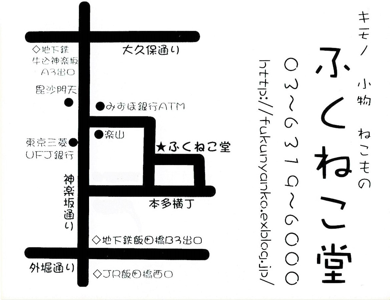 Scan2018-05-09_124904_001.jpg