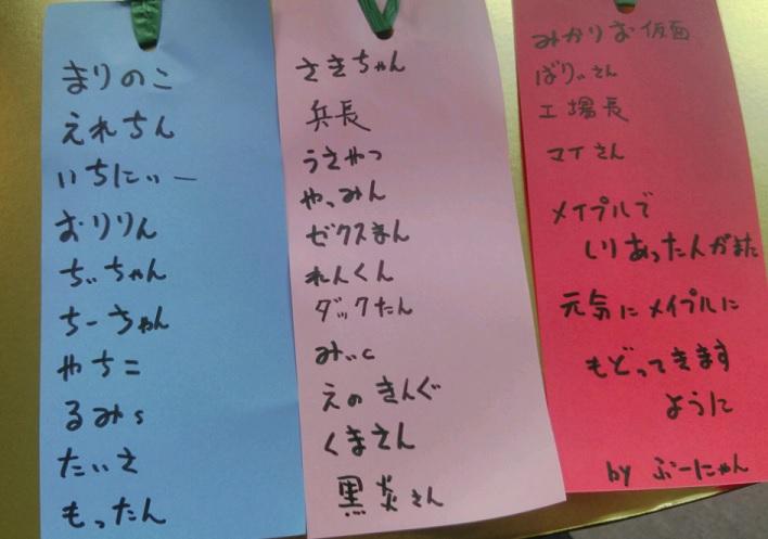 七夕 短冊1