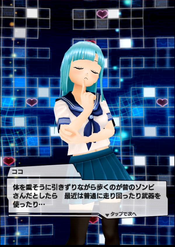 会話_ココ_2014-04-28_ゾンビさん_02