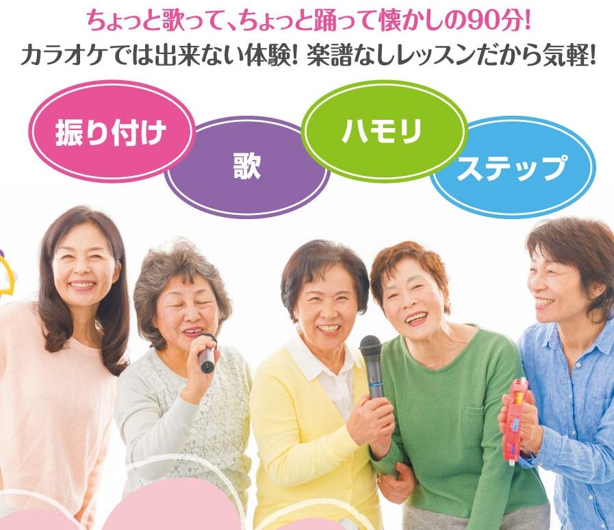 教室紹介イメージ