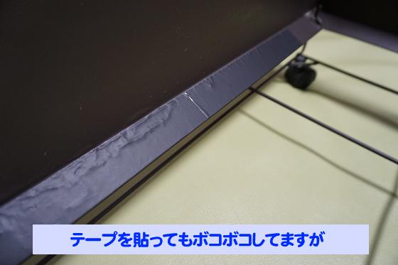 ぴょん子180618_03