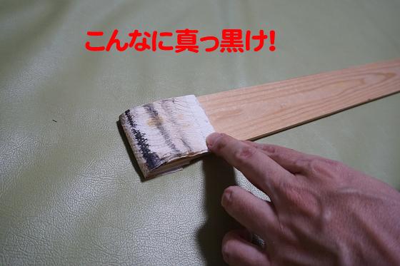 ぴょん子180621_06