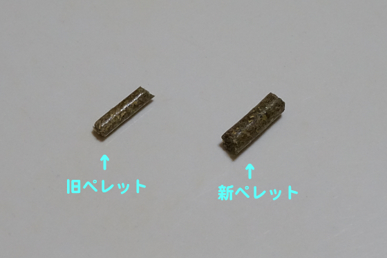 ぴょん子180809_01