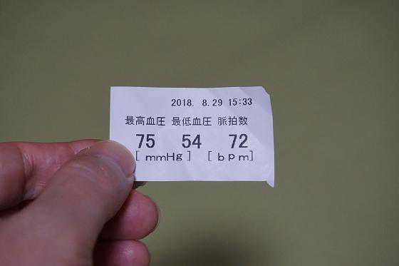 s_5157