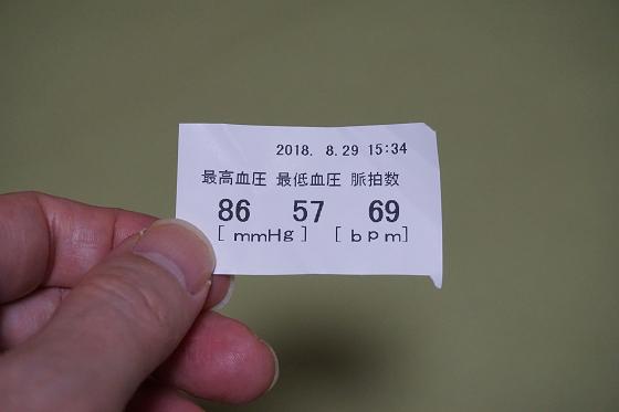 s_5158