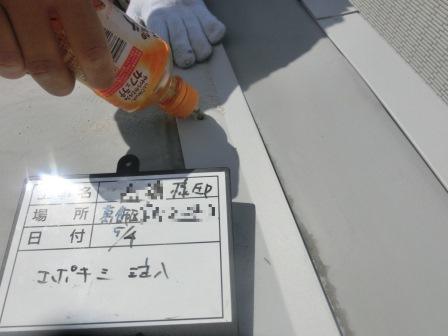 葛飾T様邸2