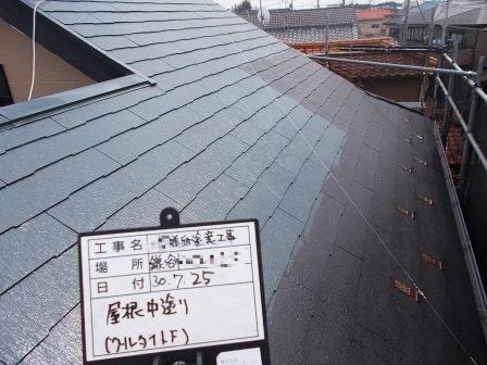 鎌ヶ谷T邸072501