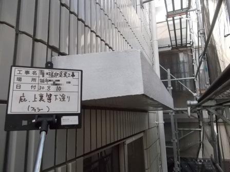 M邸20180803
