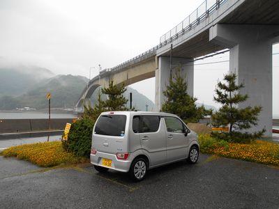 04_沖家室島アンテナ