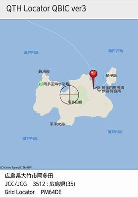 JIA35-114_阿多田島QTH