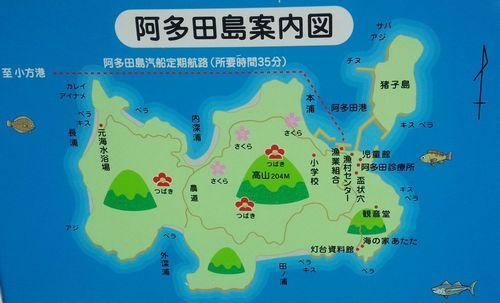 91_JIA35-114_観光案内図