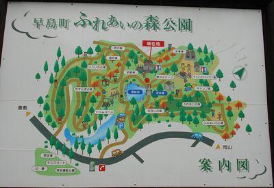 18_ふれあいの森公園
