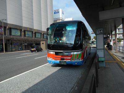 大久野島1_かぐや姫号
