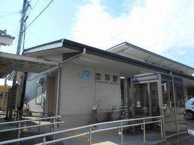 大久野島2_忠海駅