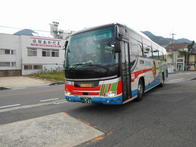 大久野島9_かぐや姫号