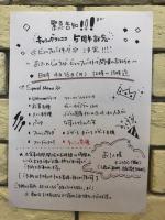 5周年のお知らせ