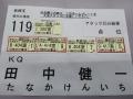 180504-01.jpg
