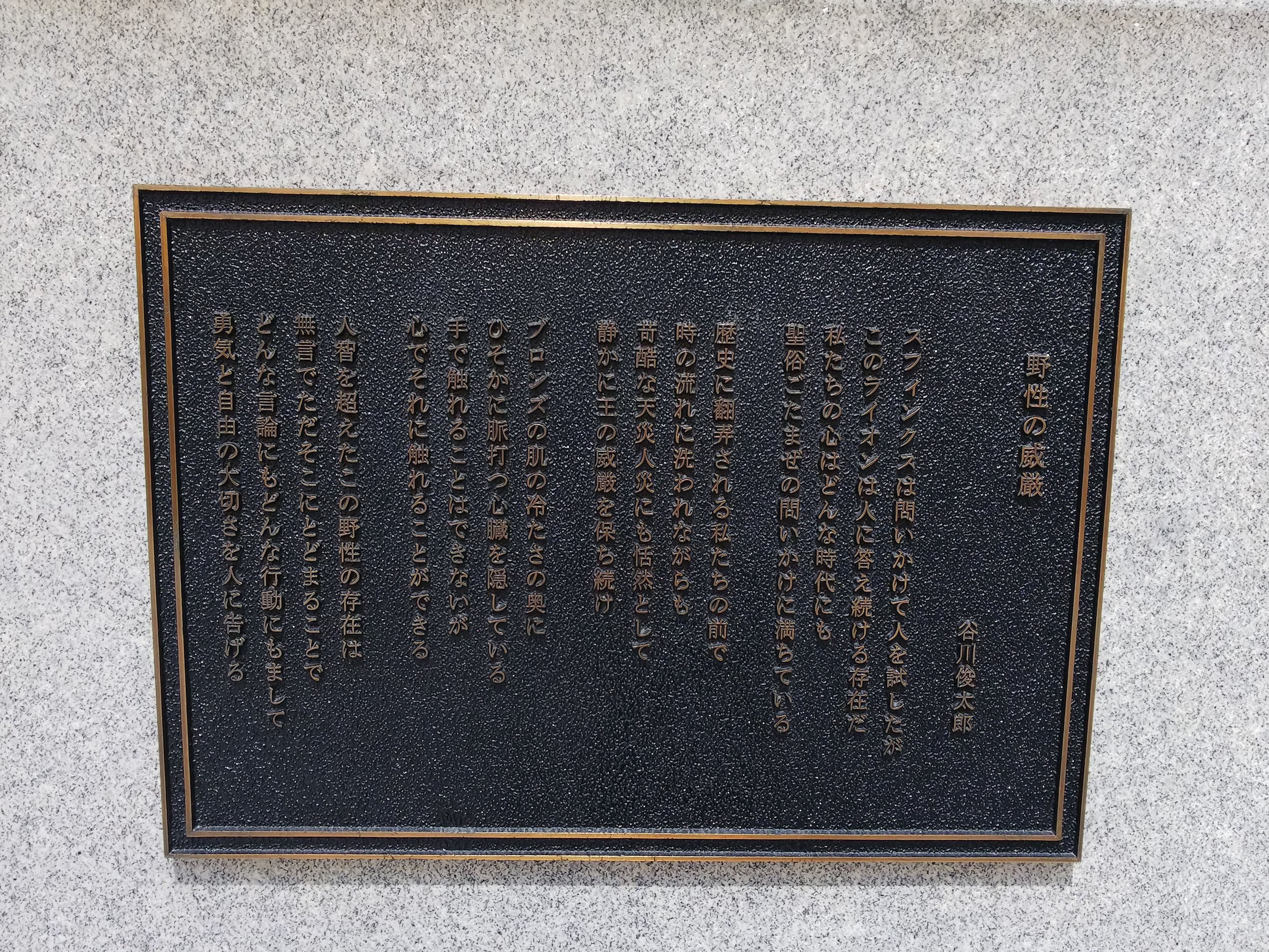 180602-04.jpg