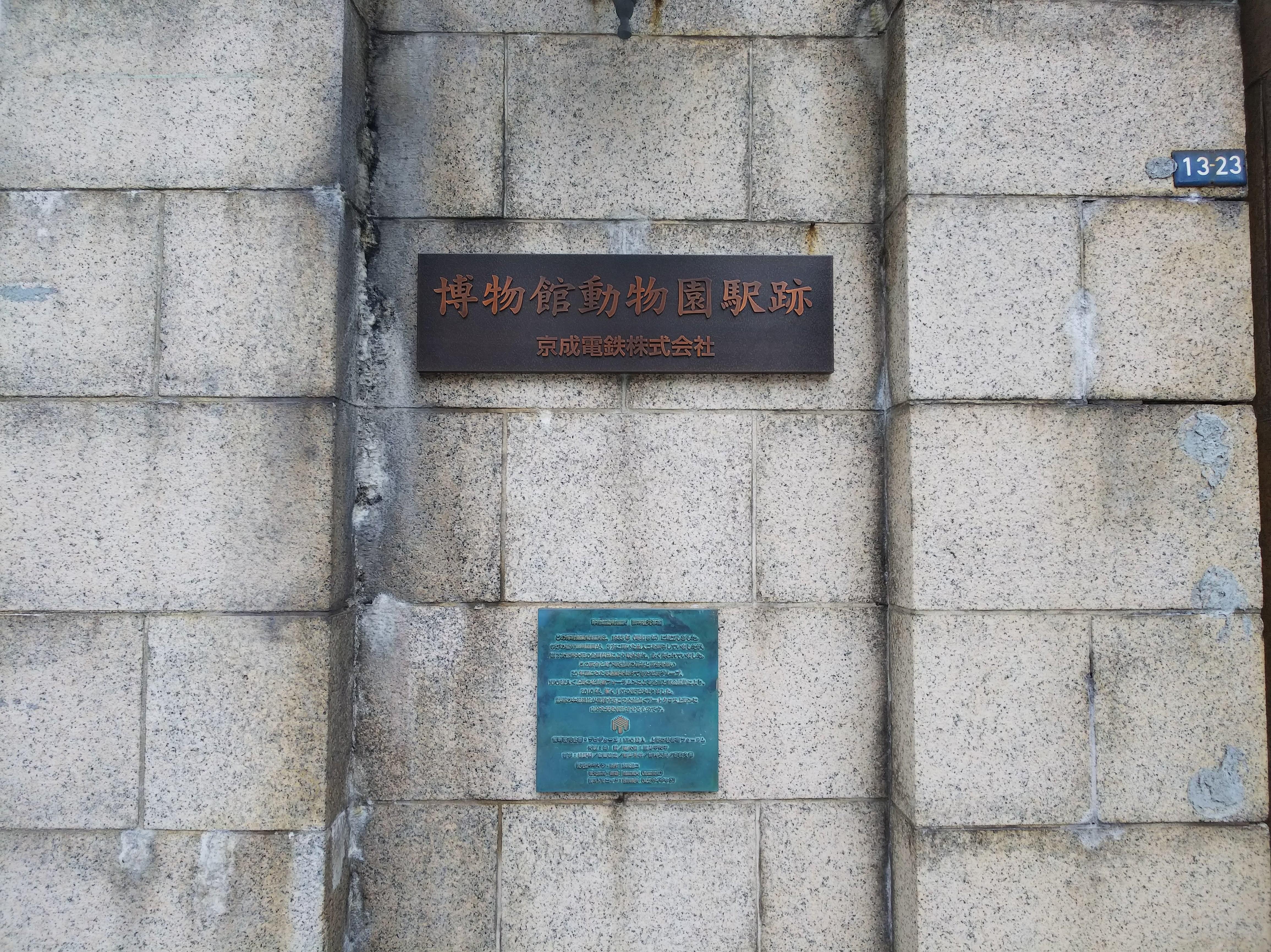 180612-02.jpg
