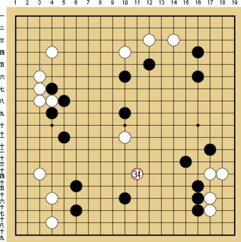 Baidu IME_2018-6-5_23-35-1