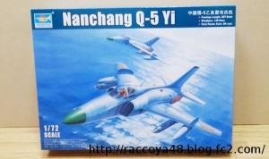 トランペッター 1/72「Nanchang Q-5Yi」