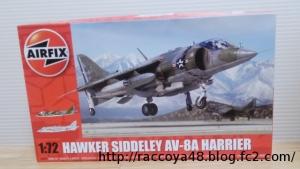 エアフィックス 1/72 AV-8A