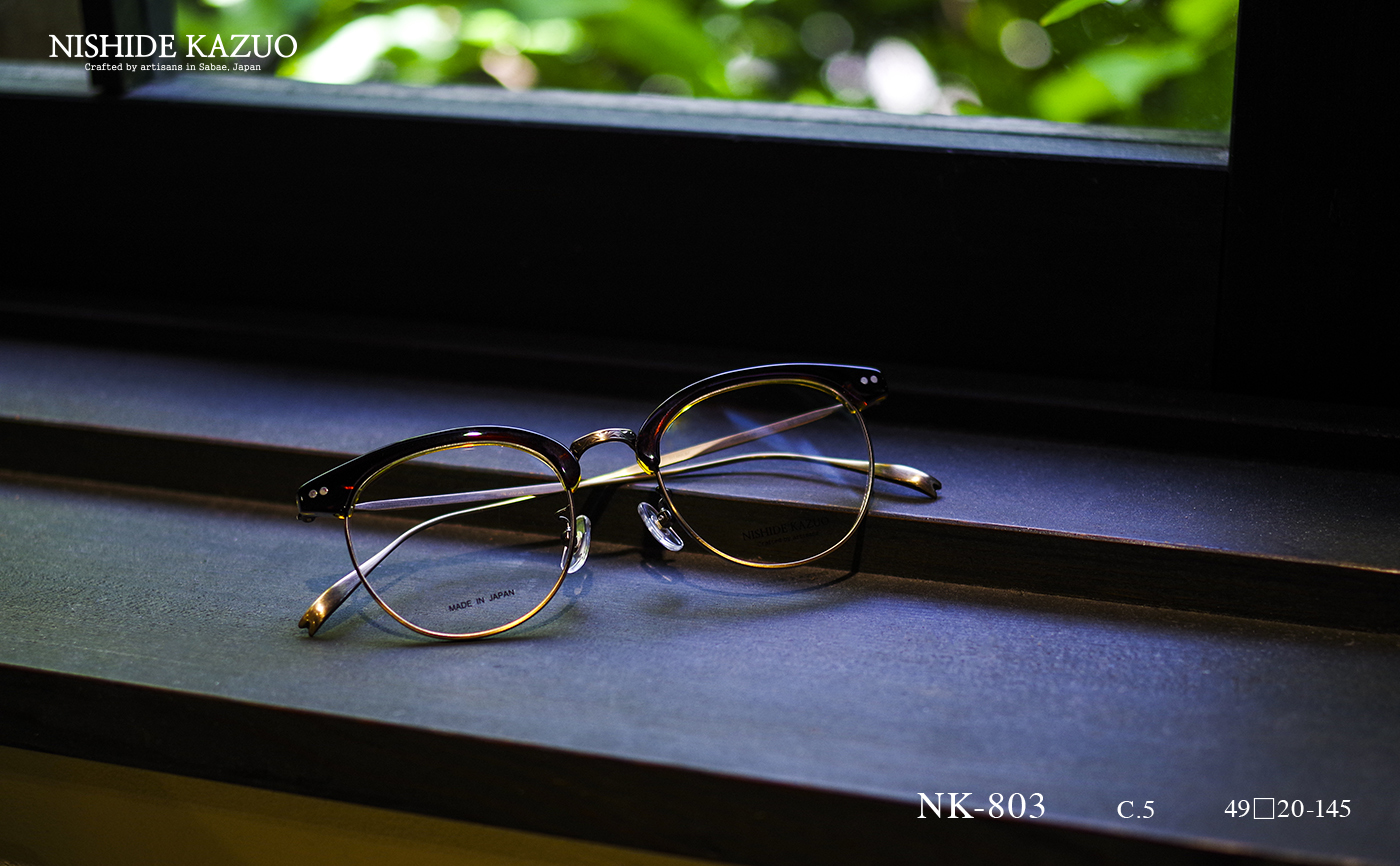 nk-803_c5_w1400.jpg
